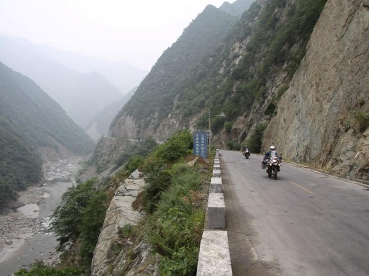Mountain roads to Foping